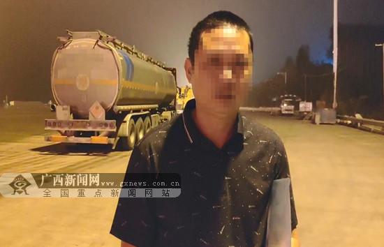 运载危险品车辆不按规定时间行驶 司机被处罚(图)