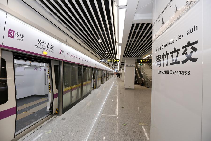 """焦点图:""""紫霞仙子""""开跑!南宁地铁3号线开通倒计时"""