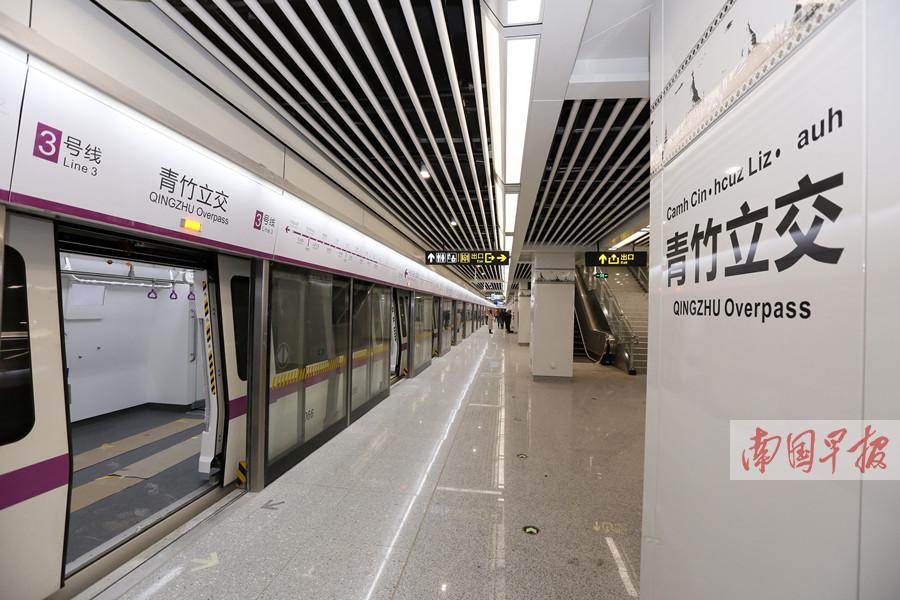 """3月20日焦点图:""""紫霞仙子""""开跑!南宁地铁3号线开通进入倒计时"""