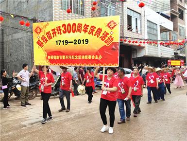 3月23日焦点图:南宁邕宁区那楼镇欢庆开圩300周年