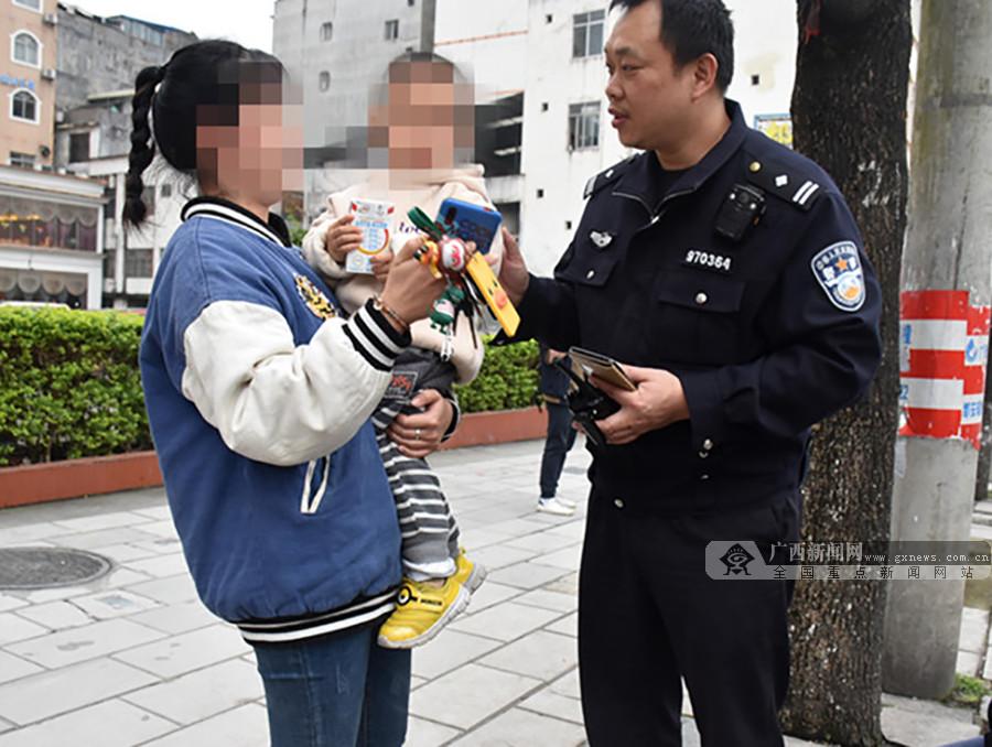 男童放学跑出幼儿园后迷路 所幸被民警