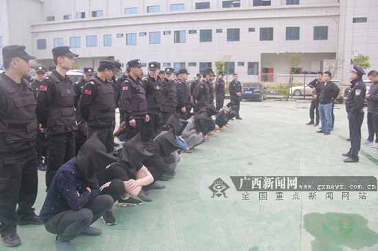 广西开展打击电信网络诈骗专项行动 抓获37名嫌疑人