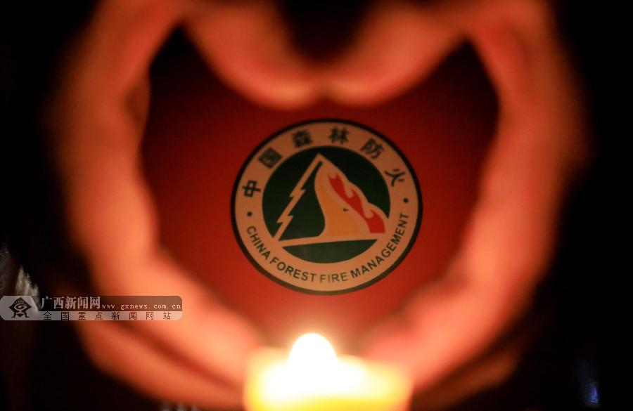 �V西融安消防��奚�的四川森林消防�鹩哑砀�