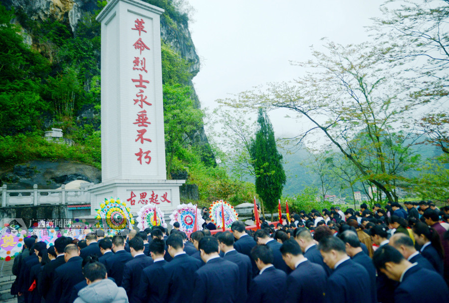 不忘初心 忻城干部、學生緬懷革命先烈(圖)