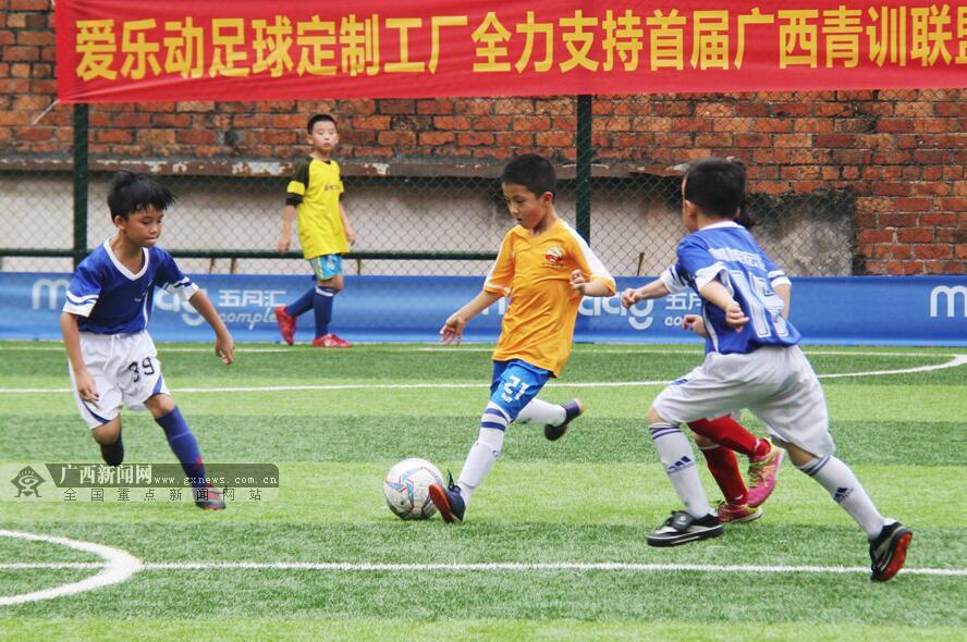 22家机构参赛!广西青少年首个大型足球联赛开赛