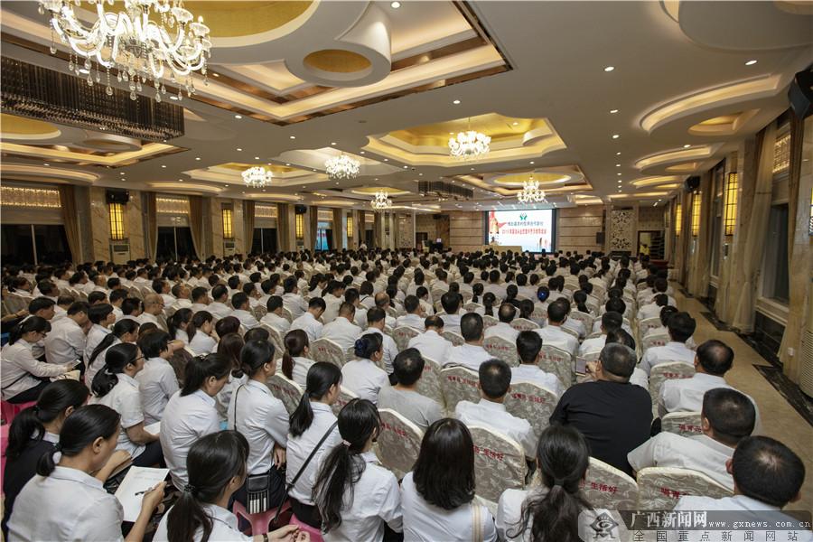 博白农信社开展集中警示教育活动