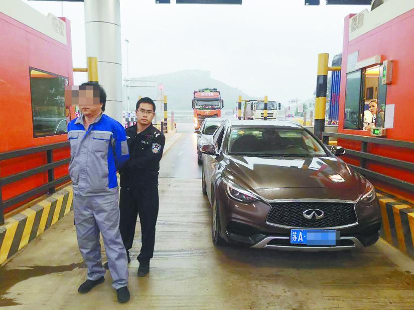 17日焦点图:男子驾车从上海追至防城港捅死女子
