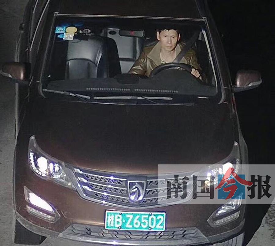 4月18日焦点图:柳州两起命案嫌疑人迅速落网 记者探访现场