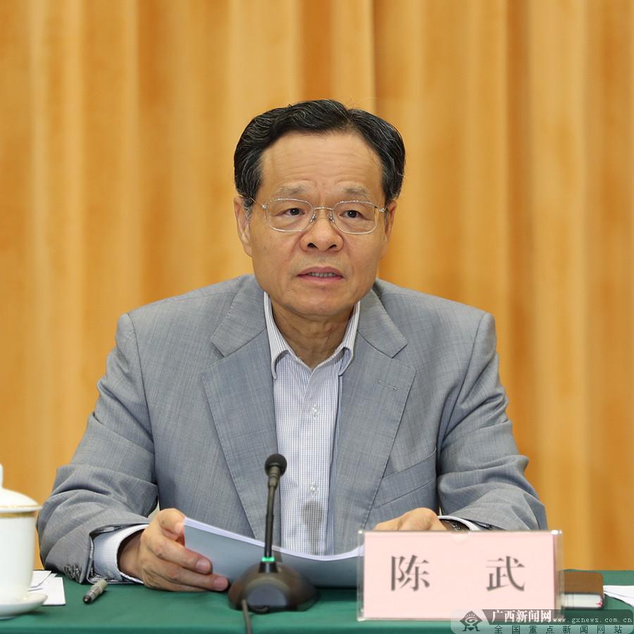自治区政府召开一季度全区经济运行分析会