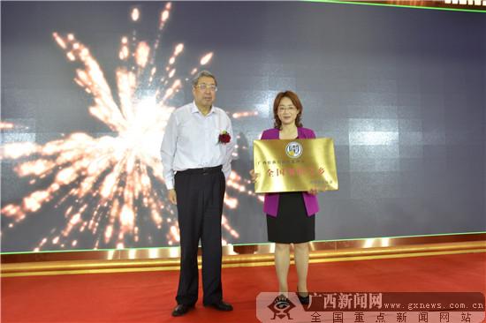 """北海市获中国围棋协会授予""""全国围棋之乡""""称号"""