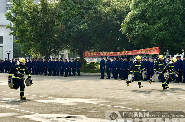 广西220名新招录消防员今日开始入职集训