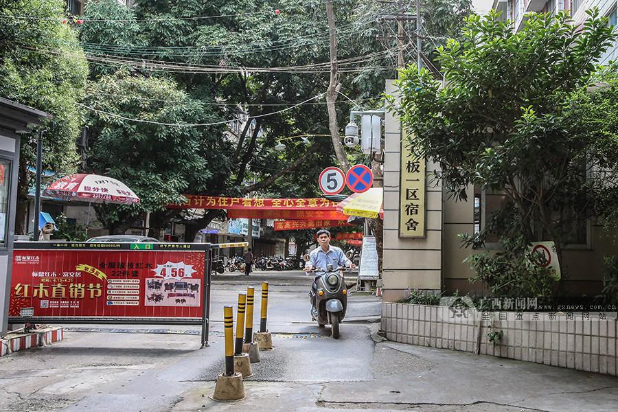 高清:南宁市古城路大板一区――挽留这一刻的光阴