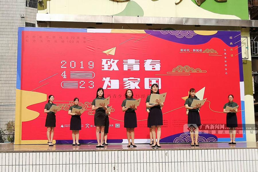 南宁市桃源路小学举行青少年读书分享活动(图)