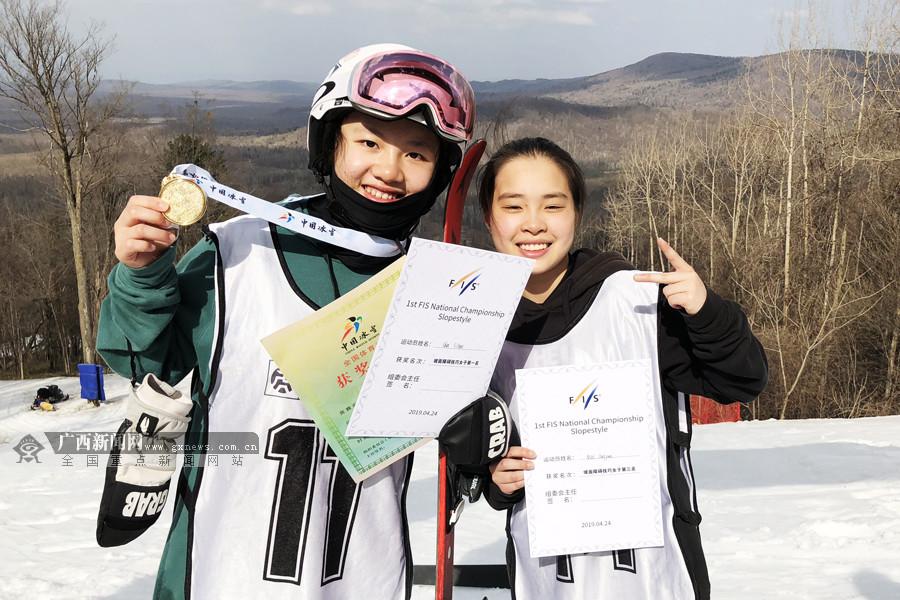申思涵收获2冠!广西首个冬奥项目全国冠军诞生