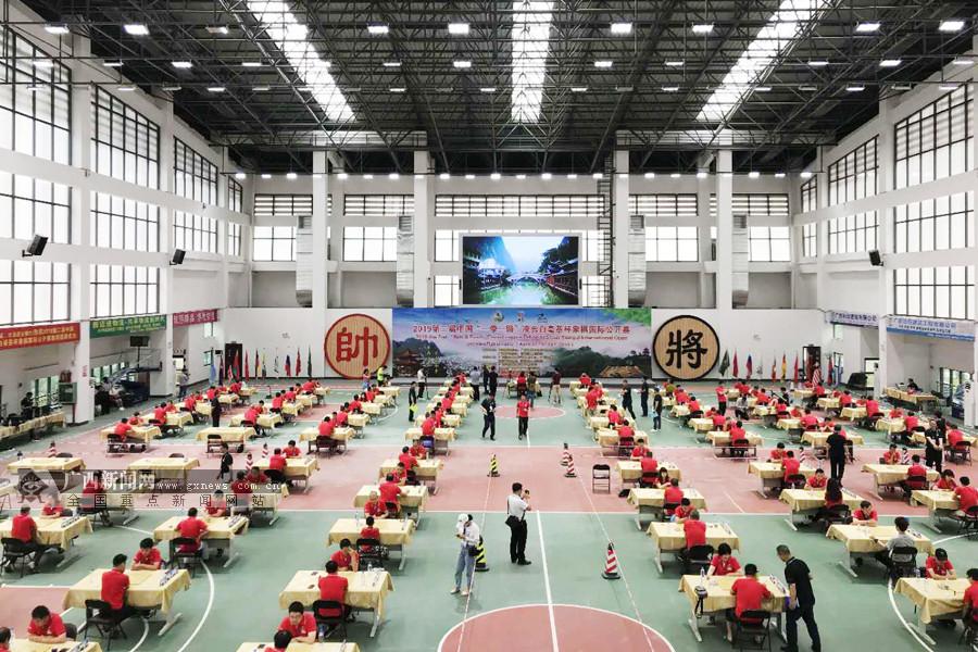 茶乡凌云迎象棋国际赛事 百余选手角逐30万元奖金