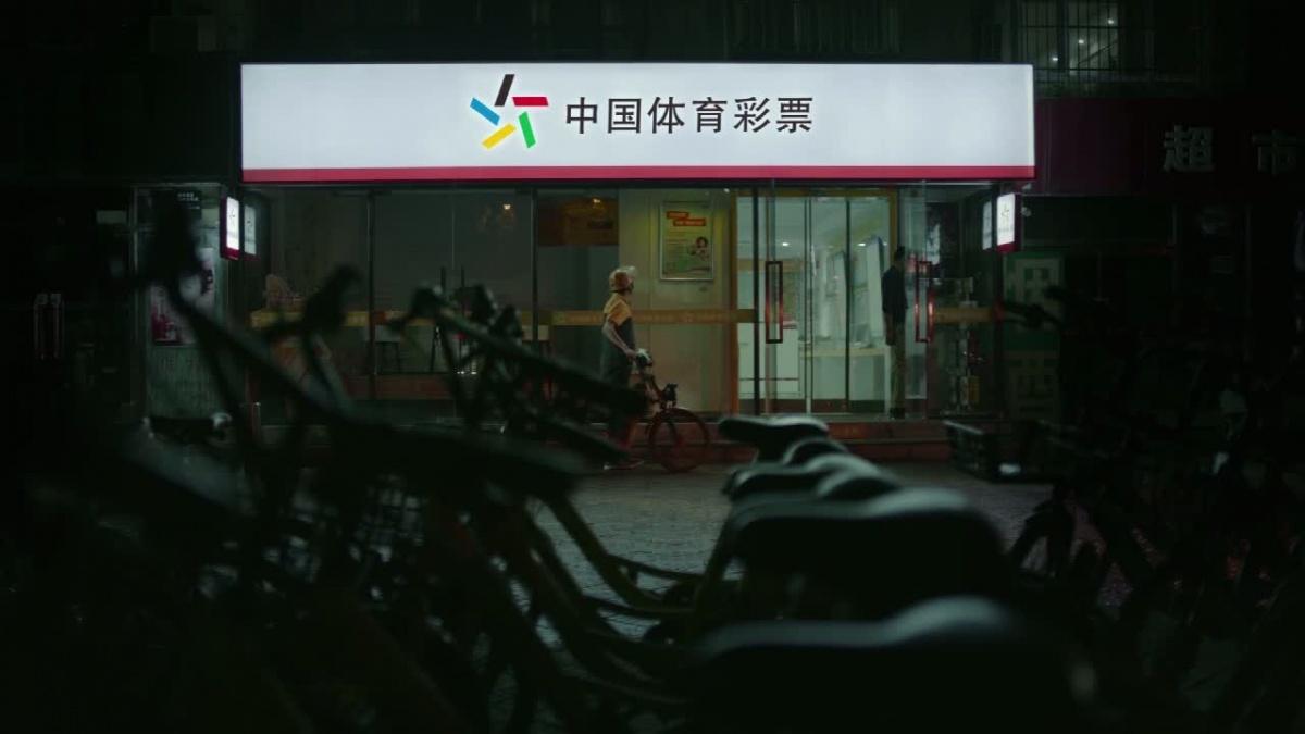 体彩公益宣传片《为爱奔跑》