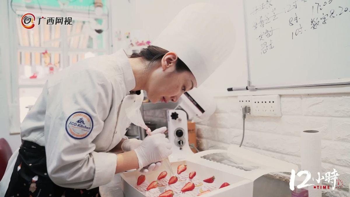"""【12小时】辞掉国企工作投身""""甜蜜""""事业 她的成就感来自客人的幸福感"""