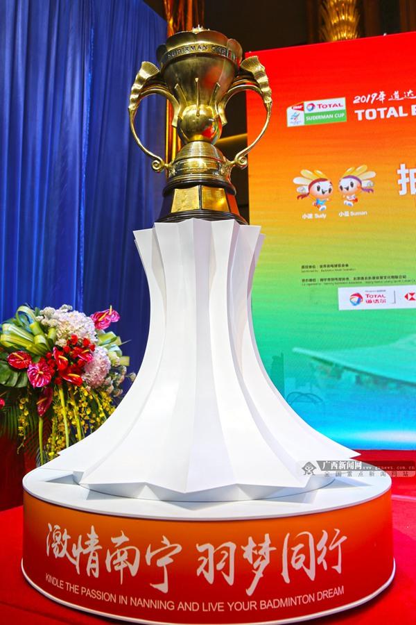 2019年苏迪曼杯将有667名国内外媒体记者采访报道