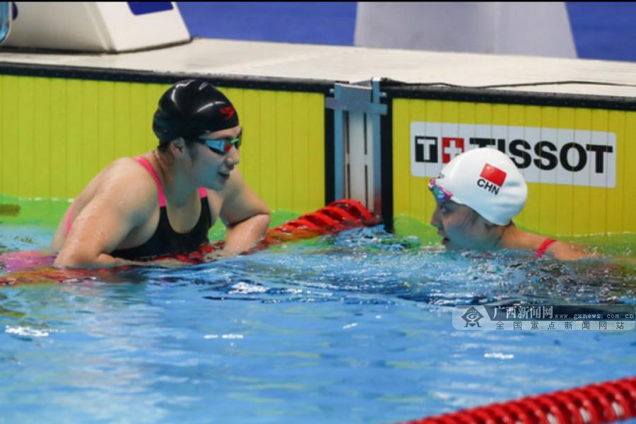 FINA冠军游泳系列赛:冯君阳摘女子50米蛙泳铜牌