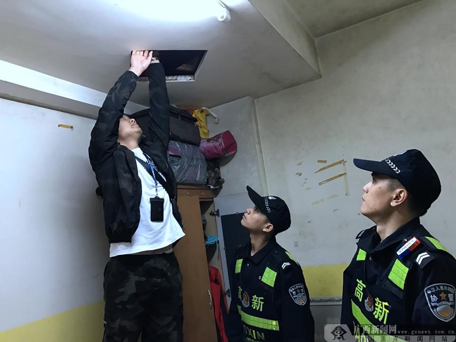 南宁警方对两大传销专案实施收网行动 案值超2亿元