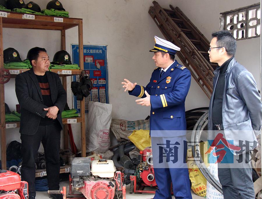 柳州投入4.2亿元提升少数民族村寨火灾防控能力