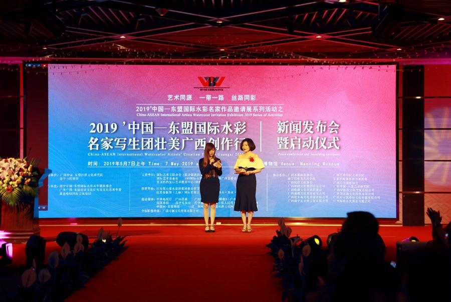 中国-东盟国际水彩名家写生团壮美广西创作行启动