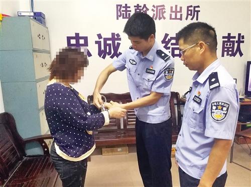 武鸣区:警方成功规劝一名在逃人员投案自首