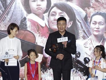 中哈合拍故事片《音樂家》在京首映