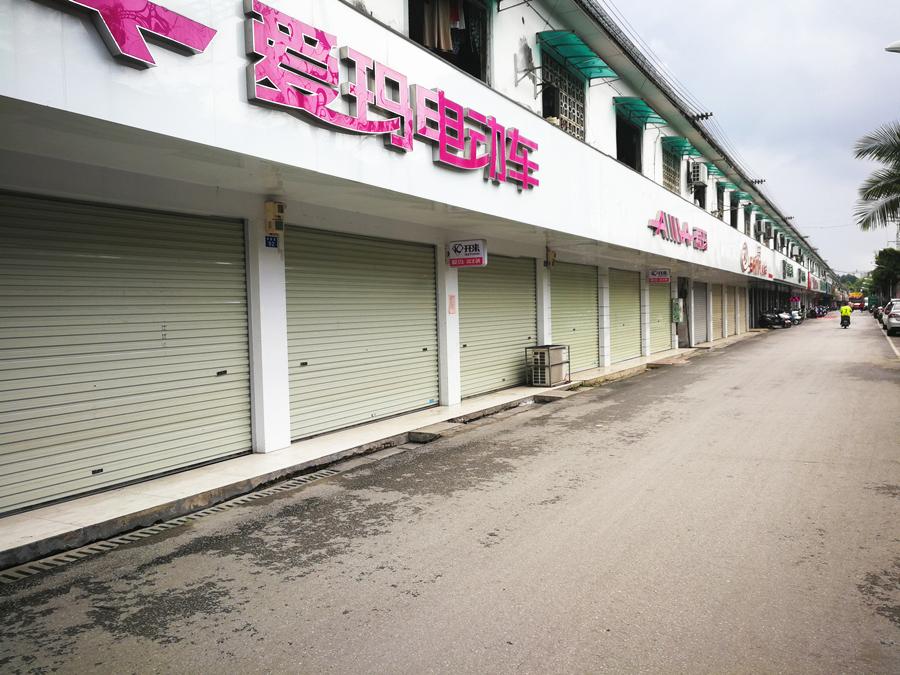 焦點:電動自行車新國標實施后 半數店鋪關門歇業