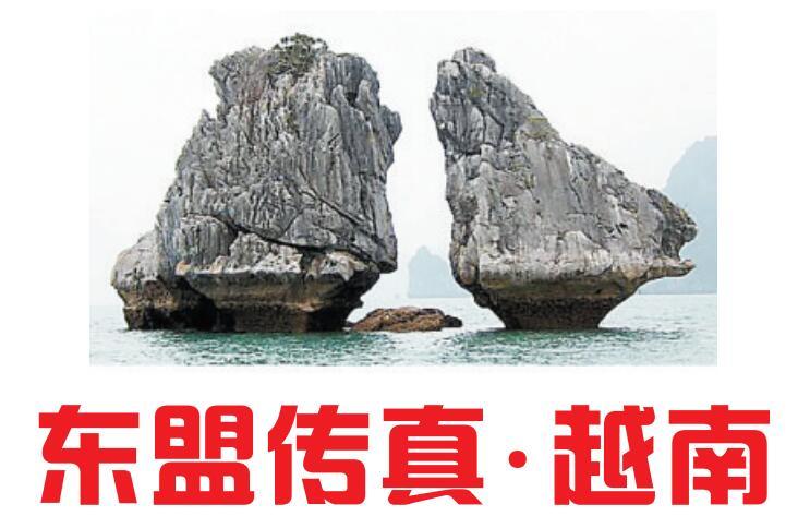 [东盟传真·越南]前4月越南广宁接待游客660万人次