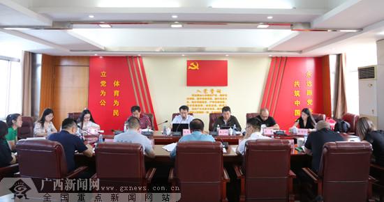 中国-东盟国际汽车拉力赛总结研讨会在南宁召开