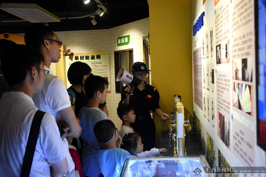 南宁警察博物馆向社会开放 网上可预约参观(组图)