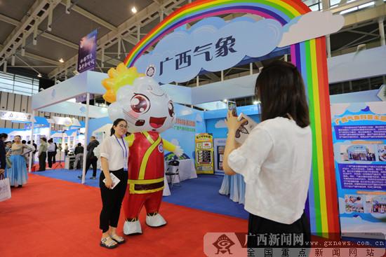 广西气象科普主题屋亮相2019年气象科技活动周