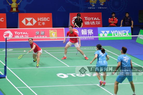 [2019苏杯赛报]争冠C组:中国台北队3-2中国香港队