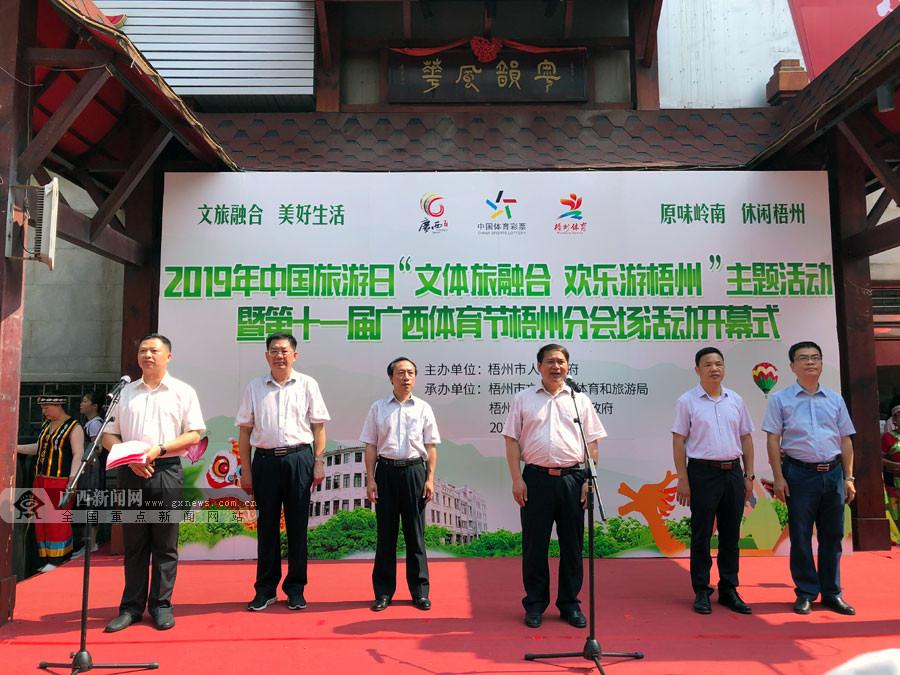 梧州:文体旅融合激活夏季旅游热(组图)