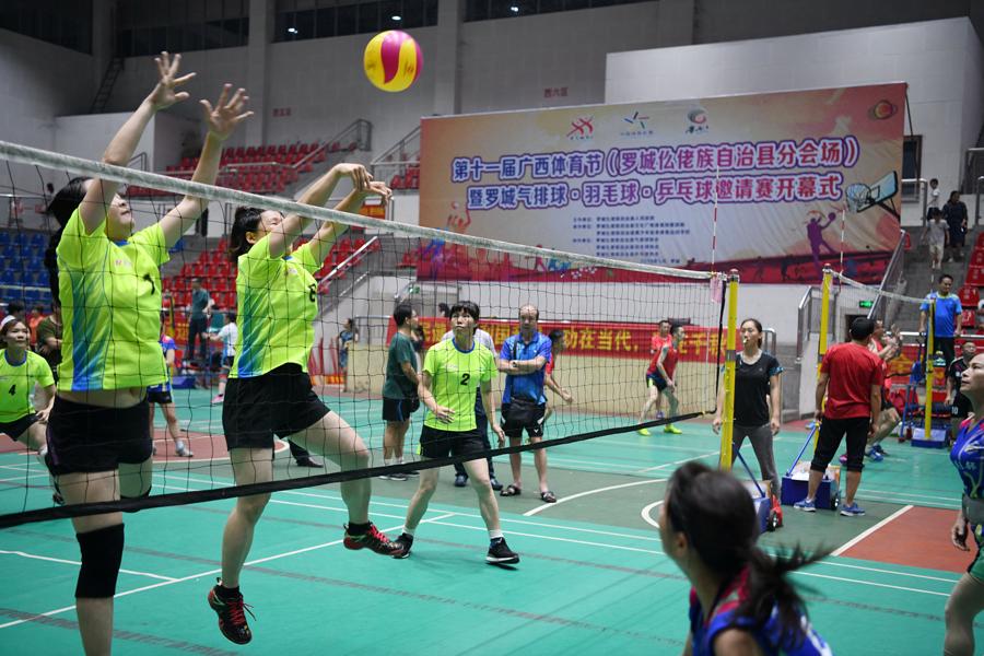 罗城气排球·羽毛球·乒乓球邀请赛拉开帷幕(图)