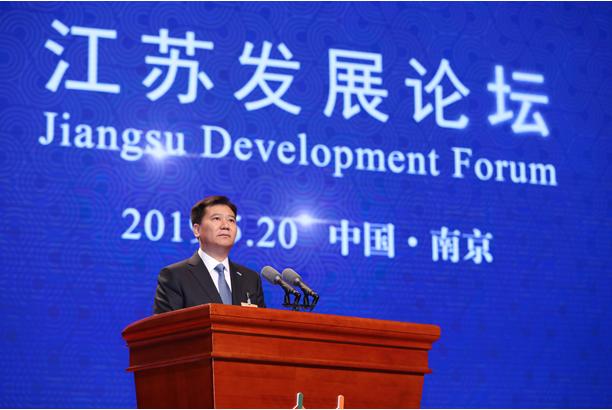 首次透露!张近东称苏宁新十年战略将聚焦国际化