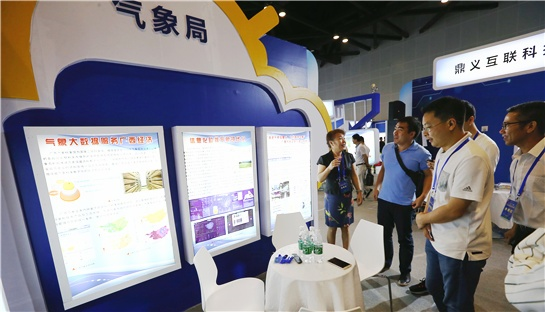 第二十八届广西科技活动周在南宁开幕