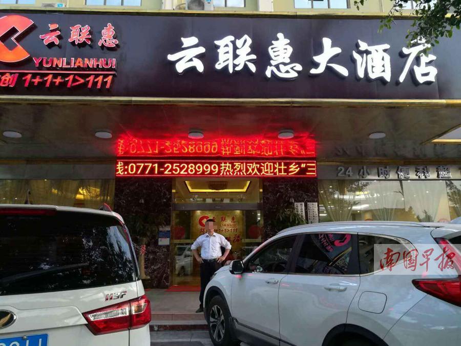 """5月23日焦点图:南宁凤岭南路一地块竞拍 仅两分钟便至""""天花板""""价"""