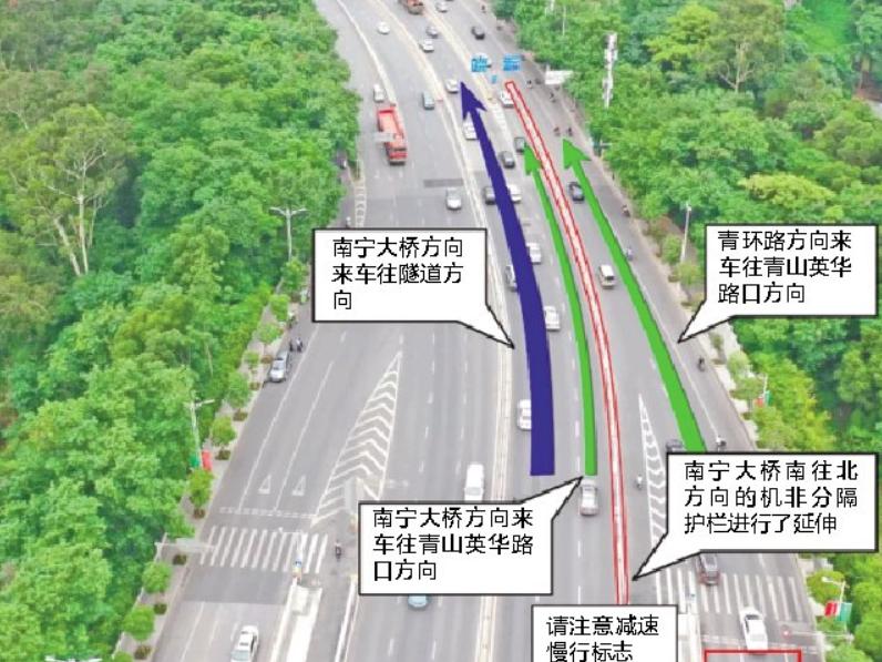 焦点:五象新区快速发展 南宁大桥北岸成易堵节点