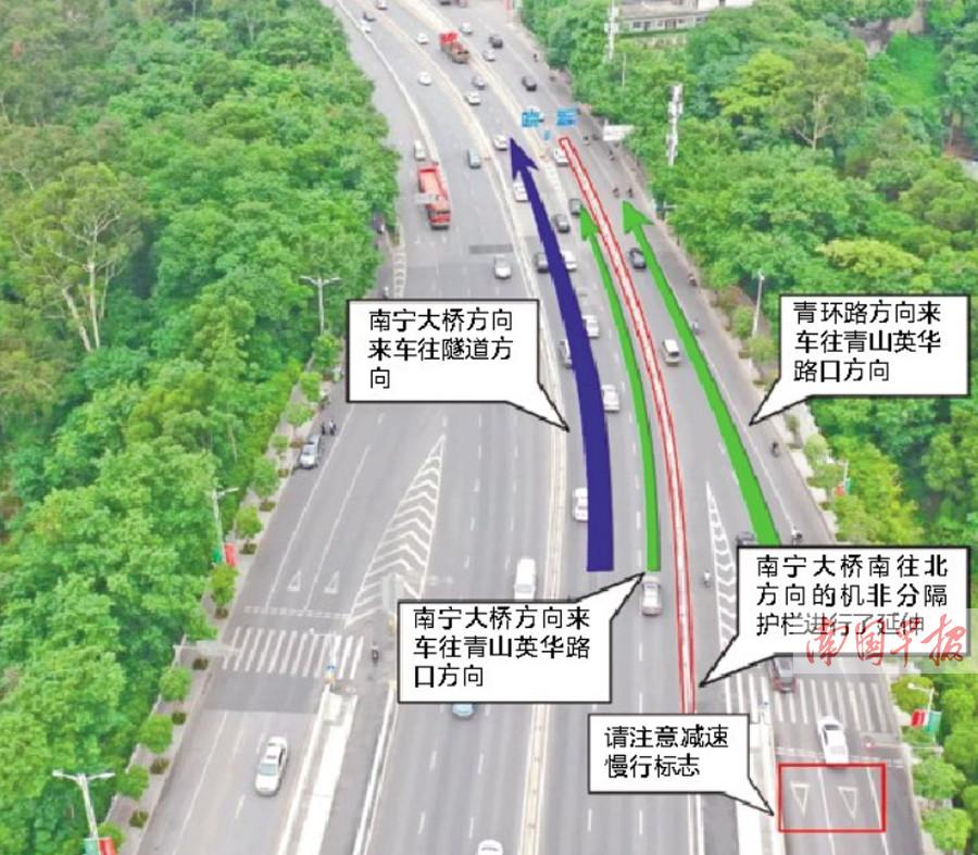 5月24日焦点图:五象新区快速发展 南宁大桥北岸成易堵节点