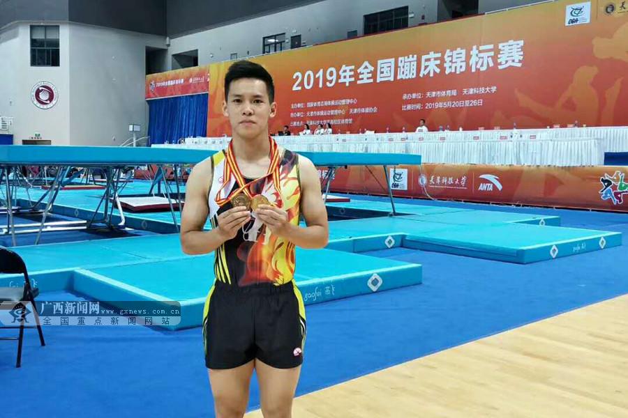 2019全国蹦床锦标赛:广西队获双蹦床男子团体冠军