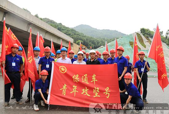 """钟昭高速打造保通车""""一队一号""""文化品牌"""