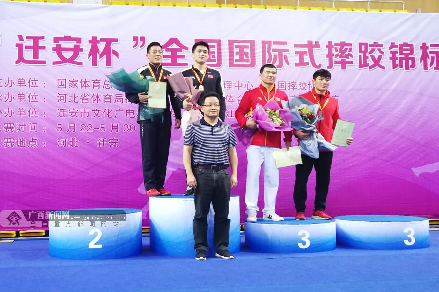 2019年全国国际式摔跤锦标赛:广西收获1金1银4铜