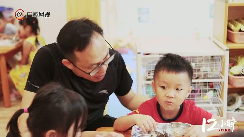 他做男幼师十二载 希望能做一辈子的¡°孩子王¡±