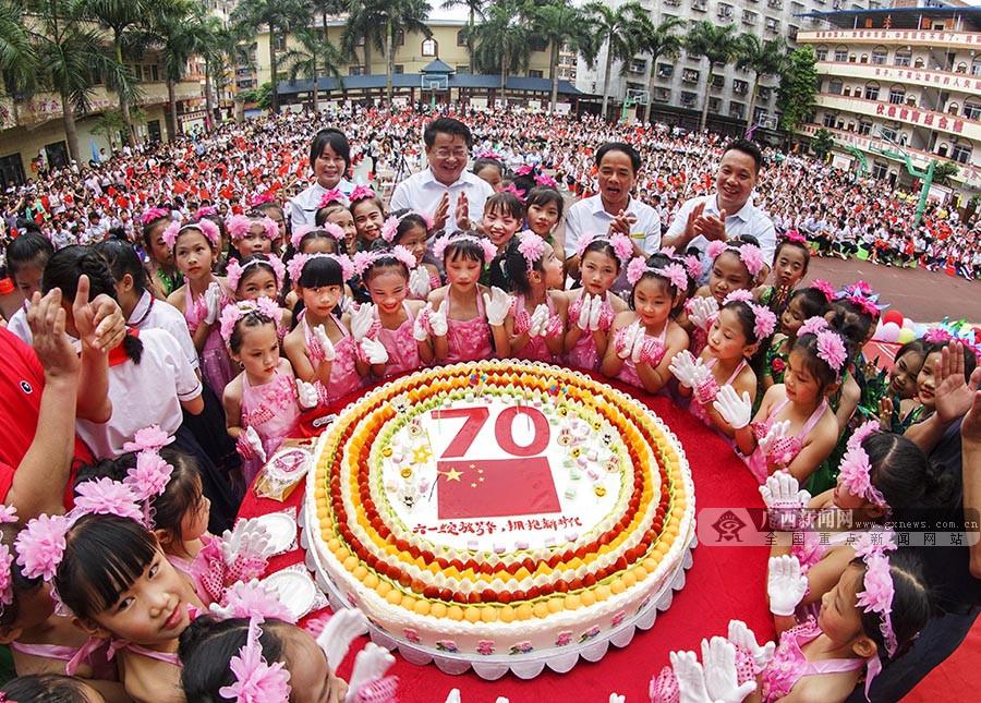 """广西多地举办丰富多彩活动庆祝""""六一""""儿童节"""