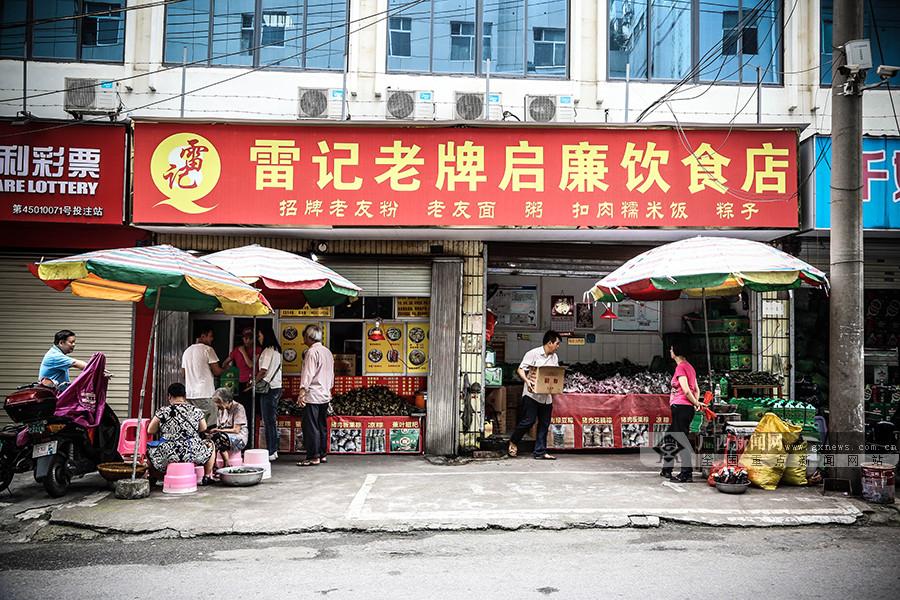 """南宁水街""""粽""""香飘万家 老店一单能卖万余个(组图)"""