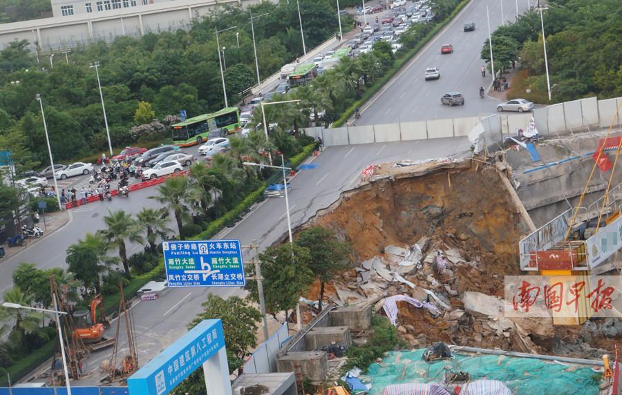 6月9日焦点图:南宁东葛路延长线一处路段突然塌陷