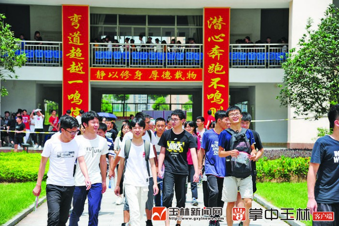 高考6月7日开考 玉林市4.9万考生赴考
