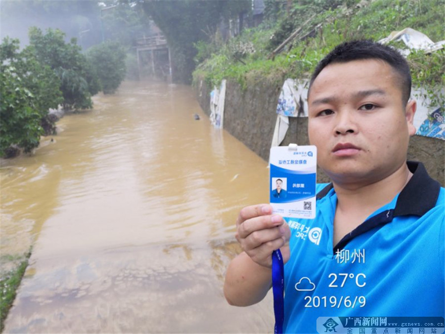 太平洋产险广西分公司高效应对特大暴雨灾害